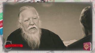 Видеоблоги ЦАРЬГРАД МЕДИА. Прот. Димитрий Смирнов, ч. 1 «Серебряный Дождь? Не слушаю!»