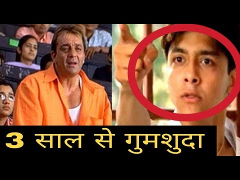 Munna bhai Mbbs fame actor Vishal thakkar missing for the 3 years Mp3