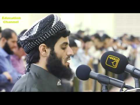 Emotional & beautiful Quran recitation by Qari Muhammad Al Kurdi