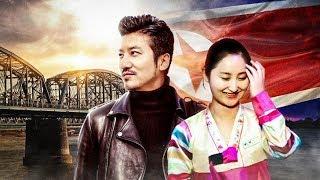 172集 中朝友谊的丰碑新义州——朝鲜【North Korea】