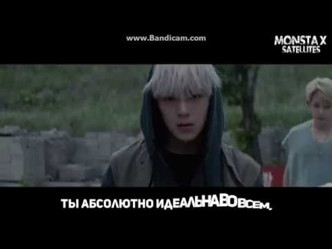Monsta X- ALL IN(Rus Sub)