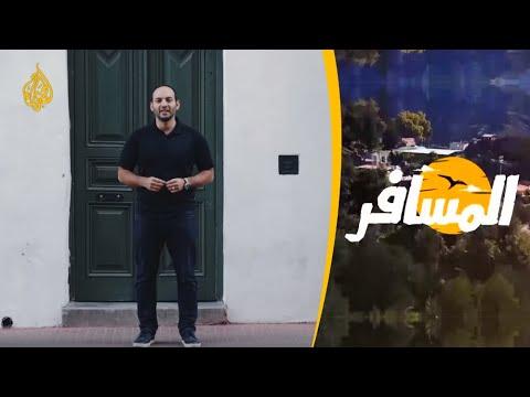 برنامج المسافر الأرجنتين الحلقة الثانية  - نشر قبل 7 ساعة