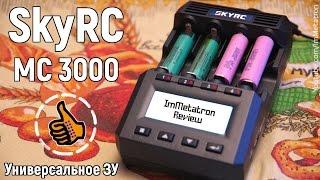видео SkyRC