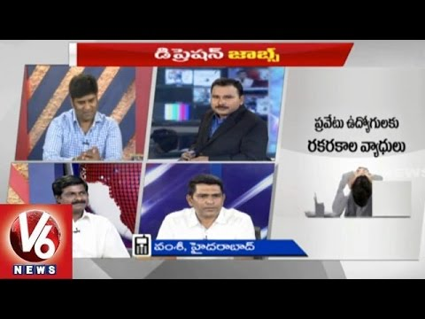 Special discussion on Employees job stress l V6 News (09-04-2015)