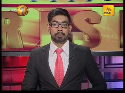 News 1st Prime time Sunrise Shakthi TV 6 45 AM 12th January 2017