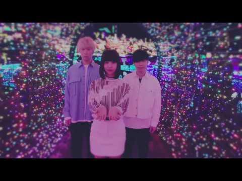 クアイフ 『さよならライアー』Music Video