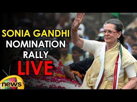 Sonia Gandhi Nomination Rally LIVE From Raebareli | Sonia Gandhi Latest News | Lok Sabha Elections