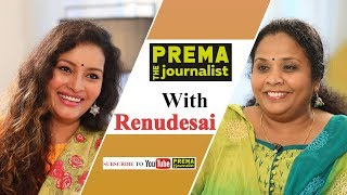 RENU DESAI Exclusive Interview with #PremaTheJournalist - Friendship Day Spcl