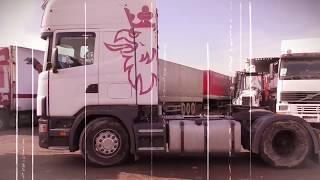 Что за птица Scania 4 series R124 и какая верная собака цистерна Gute Wolf