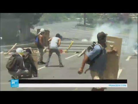 قتيلان خلال إضراب عام دعت إليه المعارضة في فنزويلا