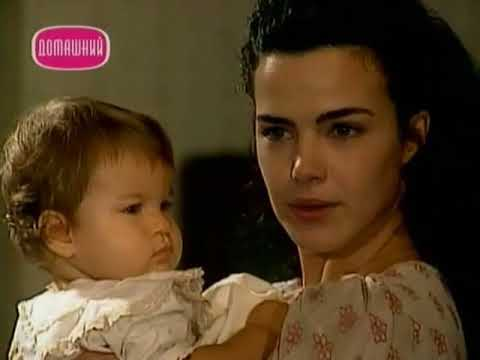 Земля любви (92 серия) (1999) сериал