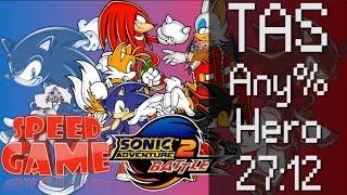 Speed Game: TAS Sonic Adventure 2 Hero% 27:12
