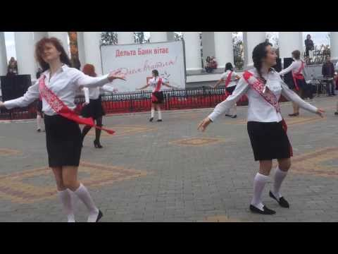 Флешмоб Одесса День учителя 28.09.2013