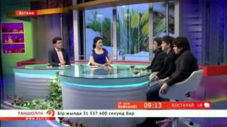 Таңшолпанда - МузАРТ тобы