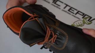 Ботинки рабочие Практик(Обзор Ботинки рабочие «Практик» в рамках нашего канала по обзорам спецобуви, спецодежды, рабочей обуви..., 2016-09-24T11:51:58.000Z)