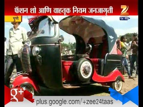 Pune : Auto