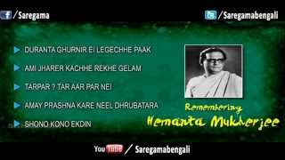 Remembering Hemanta Mukherjee (Bengali) | Juke Box | Full Song - Hemanta Mukherjee Bengali Songs