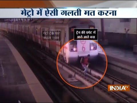 Delhi: Boy spotted crossing metro track at Shastri Nagar, video goes viral