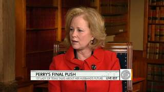 The Early Show - Anita Perry on her husband's future