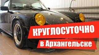 видео Автомойки круглосуточные, запись на мойку авто в Москве