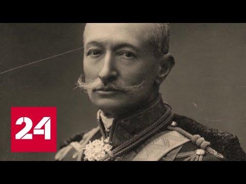 Воззвание бывших царских генералов ко всем офицерам - Россия 24