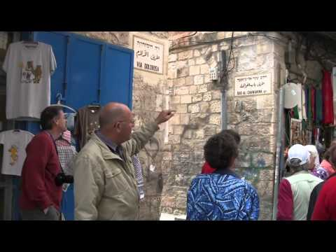 Israel Travel Package 2012 | Go Collette | A Biblical Journey