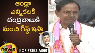 KCR Says That He will Interfere In AP Politics 2019 & It Is The Return Gift For Chandrababu
