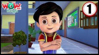 Vir: Der Roboter-Junge   Bengali Geschichten für Kinder   Bangla Cartoons   Die Maske Des VIR   Wow Kidz Bangla