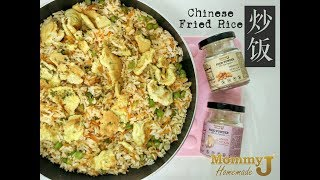 Chinese Fried Rice - How to Cook Chinese Fried Rice with MommyJ Powder