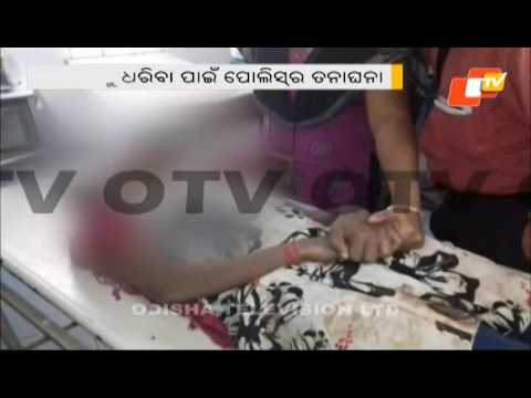 Young woman raped, thrashed, dumped inside forest
