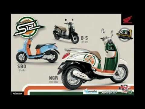 honda scoopy i s12 New 2012
