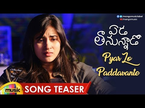 Pyar Lo Paddavate Song Teaser | Eda Thanunado Movie Songs | Latest Telugu Movies 2018 | Mango Music