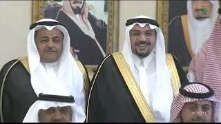 نشرة الأخبار الأولى ليوم الثلاثاء 1440/12/19هـ