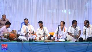 Yakshagana 2017 - Gaana Sudhe 9 - Paniyoor, Mayya, Ameen, Kigga, Punichithaya