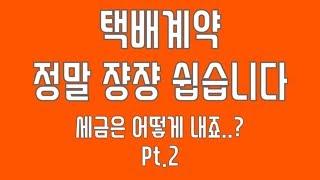 1월17일 컴퓨터렉ㅠㅠ 다시갑니다~ 어서오세요^^ thumbnail