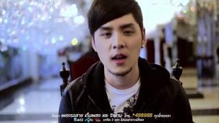 [ MV ] Room 39 - เพลง : หน่วง (Official Music Video)