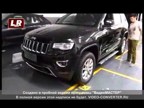 Jeep Grand электрические пороги (хром)
