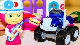 Мультики про машинки Доктор Маша лечит машинки Вспыш и чудо машинки Игрушки Мультфильмы для детей