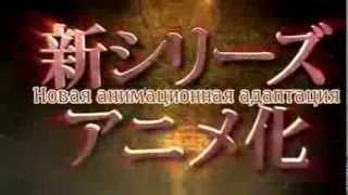 видео Fairy Tail Trealer PV 2014 Season 2  Сказка о Хвосте фей 2 сезон  SenyoR