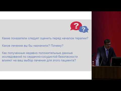 Аметов А.С., Халимов Ю.Ш., Сергиенко И.В., Судьба сердца в терапии сахарного диабета 2 типа:..