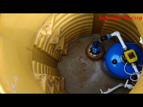 Обустройство скважины на воду в пластиковом кессоне Дочиста