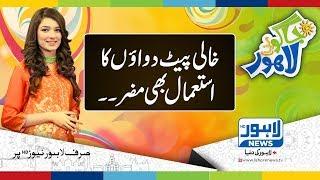 Jaago Lahore Episode 498 - Part 2/4 - 05 September 2018