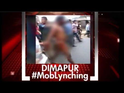 Nagaland Mob Lynching: Rape Victim Gives Shocking Revelation
