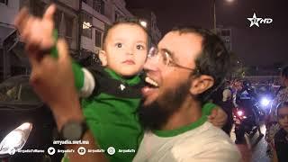 🎥| أجواء إحتفالات جماهير #الرجاء_الرياضي بعد تحقيق اللقب 12 بالدوري الإحترافي