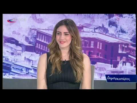 Η Ευτυχία Παπαλουκά στις Δημοσκοπήσεις του Atticatv