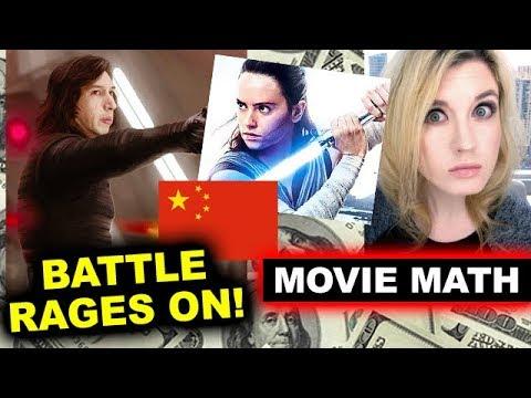 Box Office For The Last Jedi In China Jumanji Insidious 4