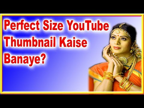 Download How To Perfect Size Youtube Thumbnail In Photoshop In Hindi