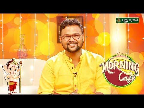 Interview with Playback Singer 'Sathya Prakash' | Vinayagar Chathurthi Special Morning Cafe