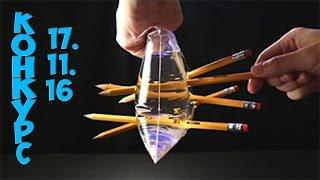видео Наборы для химических опытов: правила выбора