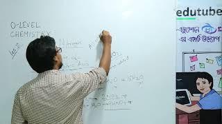 O Level Chemistry IGCSE Edexcel, Nitrogen Lecture 10